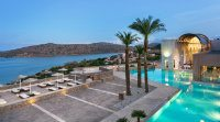 Journey Greece Arion Blue Palace